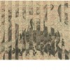 Untitled | Pencil on Cardboard with Collage | 29x66 cm | 2011